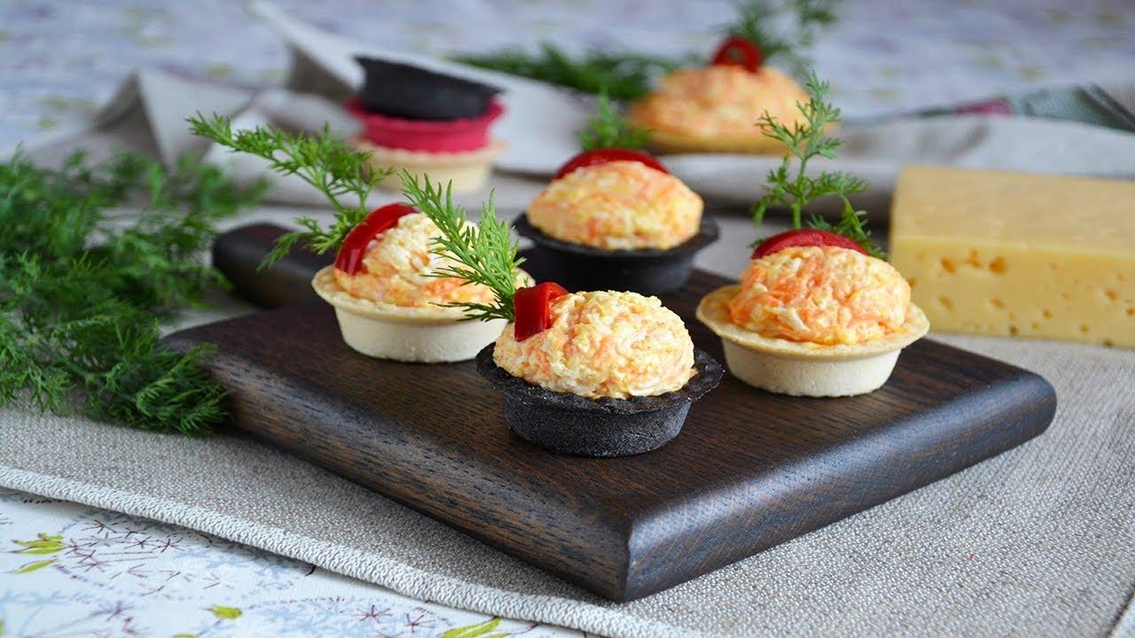 Тарталетки с морковью и сыром