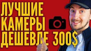 самая дешевая камера для блога в 2019  Nikon P500 камера с авито за 1500 ( розыгрыш)