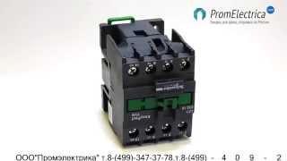 видео Принцип работы магнитного пускателя и его техничекие характеристики