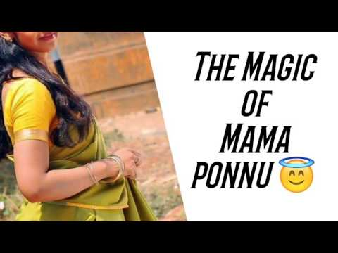 The Magic of Mama ponnu ! | First Love, First kiss, etc | Sweet analysis |💏 💑