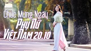 Chúc Mừng Ngày Phụ Nữ Việt Nam 20/10 - Những Bài Hát Chèo Về Mẹ Cảm Động Nhất 2017