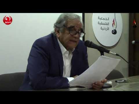 العقل والدماغ - د. ماهر الصراف  - 14:53-2019 / 8 / 13