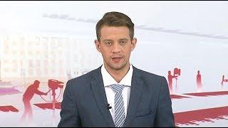 """Телемикс Новости"". 22 июня 2017 г."