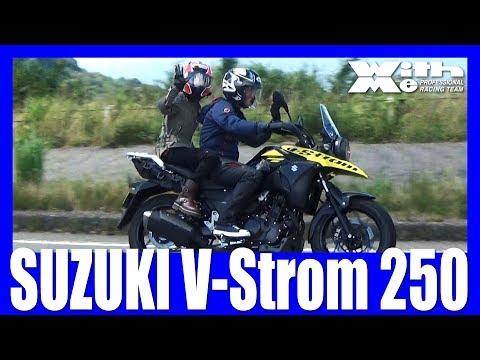 SUZUKI V-Strom 250 美環ちゃんとタンデムライドだぜ! 丸山浩の速攻インプレ