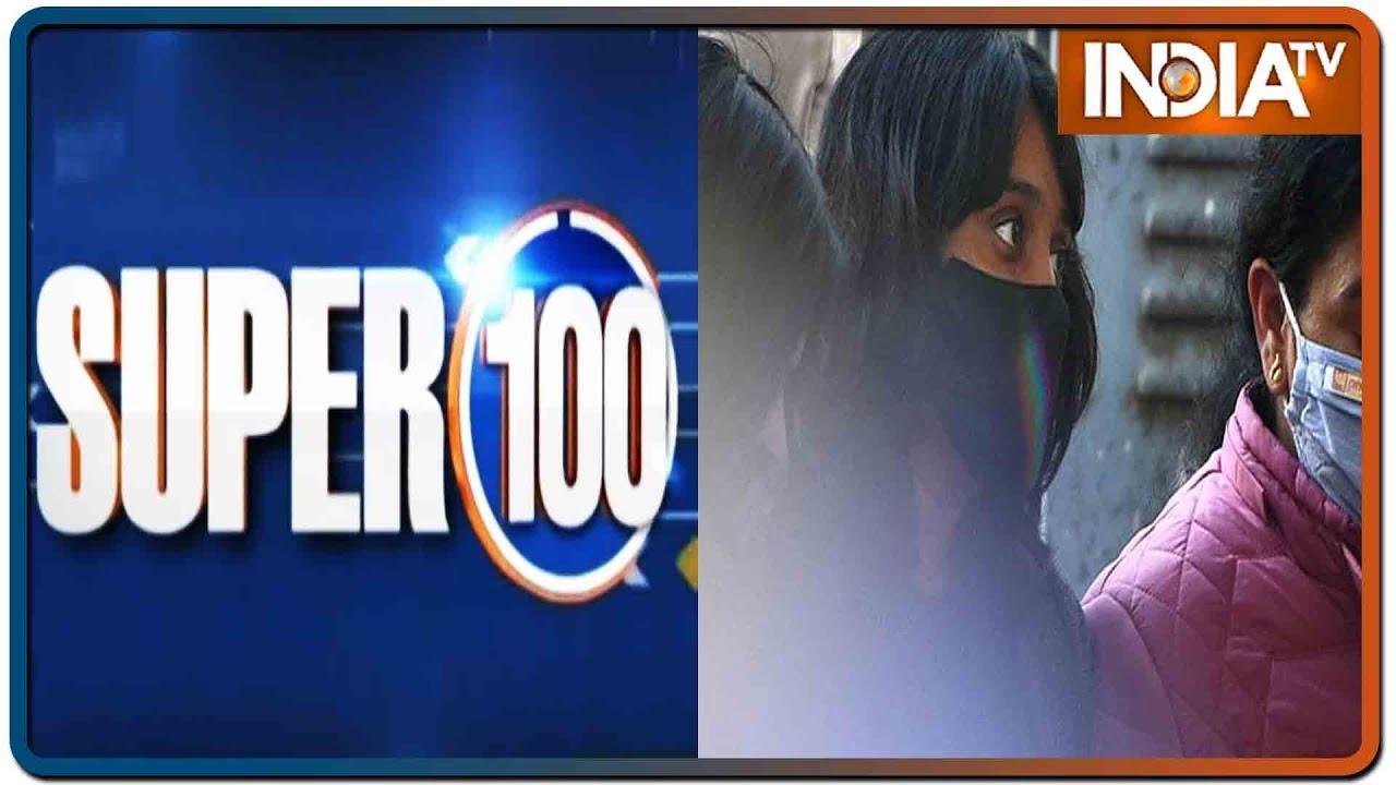 Download आज की 100 बड़ी खबरें | February 23rd, 2021