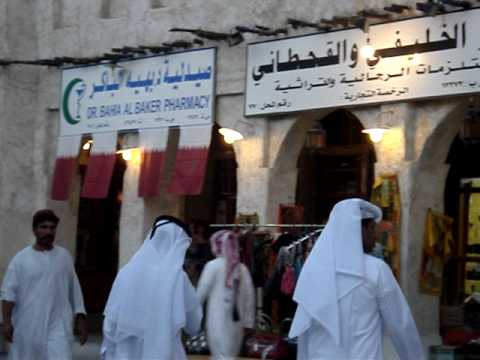 The Technobedouin: Local Shopping Street, Qatar