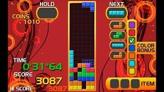 Tetris Axis | Citra Emulator (CPU JIT) [1080p] | Nintendo 3DS
