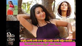 Bigg Boss contestant,Actress Bhanu Sri Interview with sureshDandu  part-1  V3News Channel