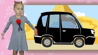 #ТАНЦЫ под песню из мультфильма #МАШИНКИ Бип-Бип - Маленькая Вера - Для детей малышей