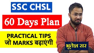 SSC CHSL Best preparation plan for 2 months Tips to top the exam Best strategy