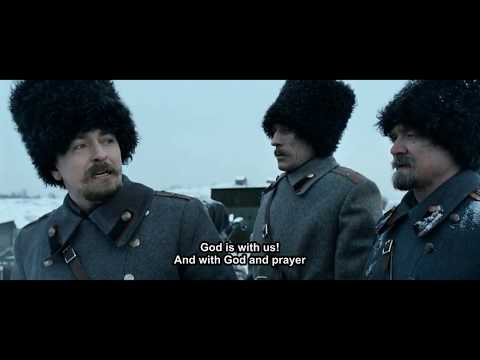 Admiral 2008 ~White Army Charge English Subtitles