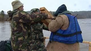 Чусовая – река теснит (2007) документальный фильм