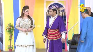 Naseem Vicky and Asif Iqbal Stage Drama Adhi Raati New Comedy Clip 2019