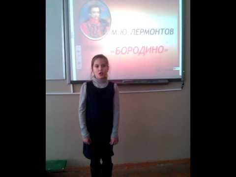 Изображение предпросмотра прочтения – УльянаШилова читает отрывок изпроизведения «Бородино» М.Ю.Лермонтова