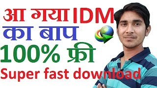 EagleGet download manager full review in hindi ?