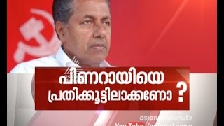 News Hour 27/02/17 Asianet News Channel
