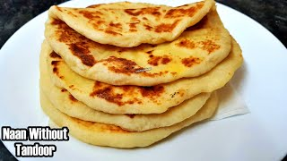 Best Naan Without Tandoor | कभी नही खाया होगा ऐसा नान | Eid Ul Fitr Special | My Kitchen My Dish