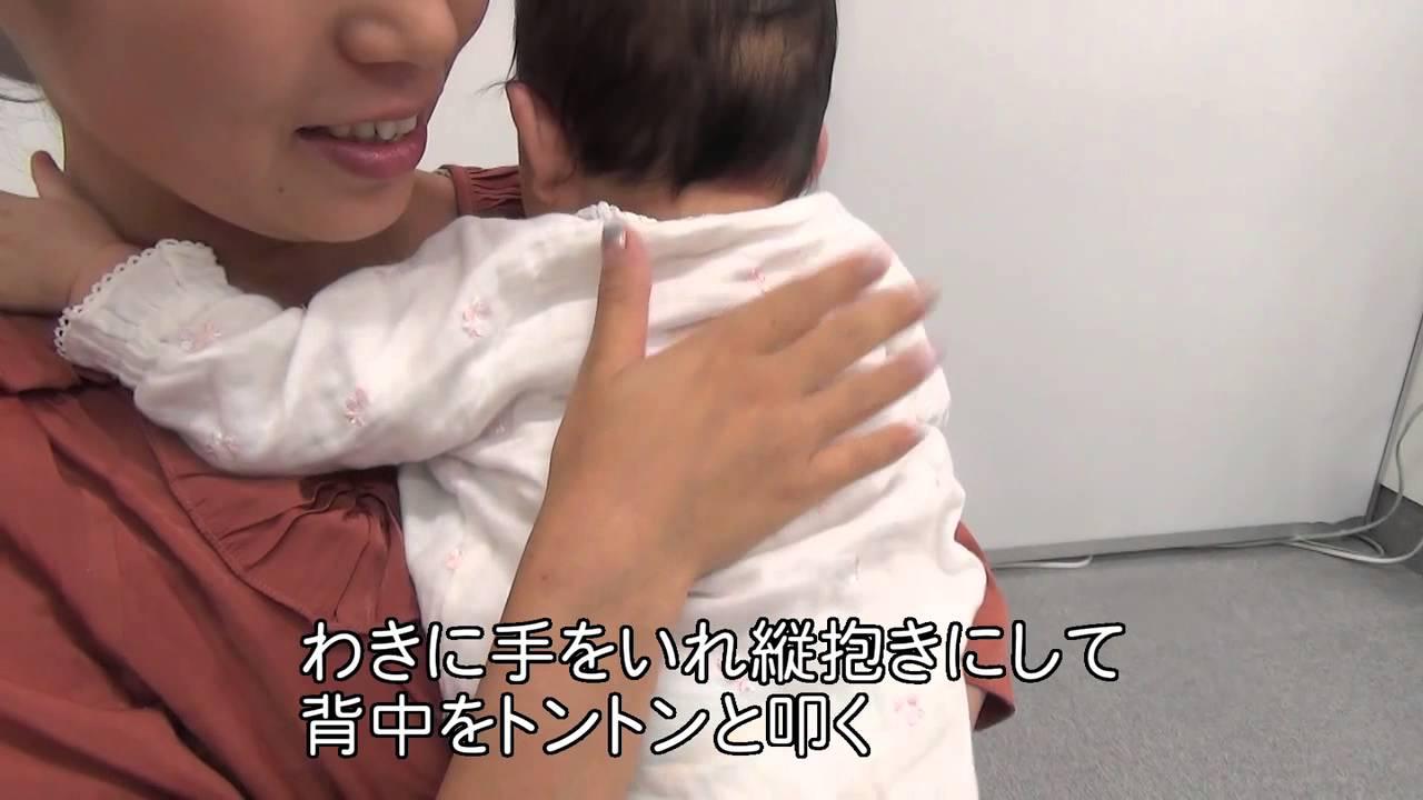 こつ 新生児 げっぷ ビックリするほど簡単に赤ちゃんにげっぷをさせる5つの方法