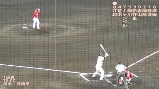 2017/8/10@倉敷 ルーキー・高橋昂也投手5回1失点6奪三振MAX149