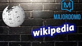 Умный дом MajorDoMo и wikipedia