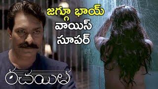 Rachayitha Movie Jagapathi Babu Dailogue Teaser - 2018 Telugu Trailers - Vidyasagar, Kalyan