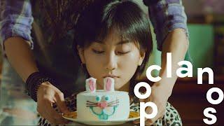 [MV] 구원찬(Ku One Chan) - 슬퍼하지마(Don't Be Sad) / Official Music Video