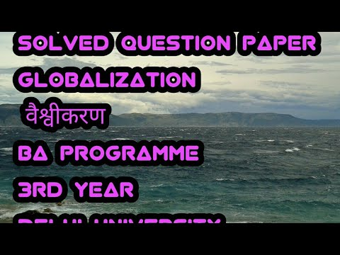 Sol Du solved Question paper  globalization B.A programme 3rd year