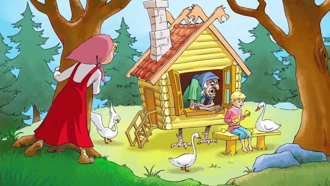 Сказка гуси лебеди своими руками фото 432