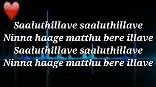 Kotigobba 2   Saaluthillave   Kannada HD Video Song 2016   Kiccha Sudeep, Nithya Menen