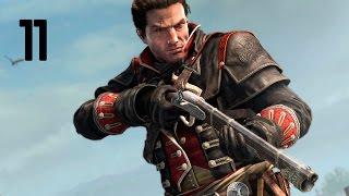 Прохождение Assassin's Creed Rogue (Изгой) — Часть 11: Держи друзей рядом