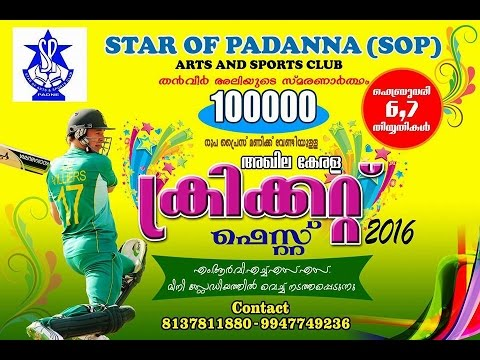 Thanveer ali all kerala cricket fest 2016  day 1