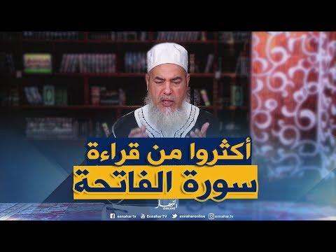 """الشيخ شمس الدين يدعي للعقيمين ..""""إن شاء الله ربي يرزقكم الدرية الصالحة"""""""