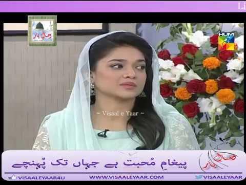 URDU NAAT( Tum Par Main Lakh Jaan Se Qurban)UMM E HABIBA AT HUM TV.BY Visaal