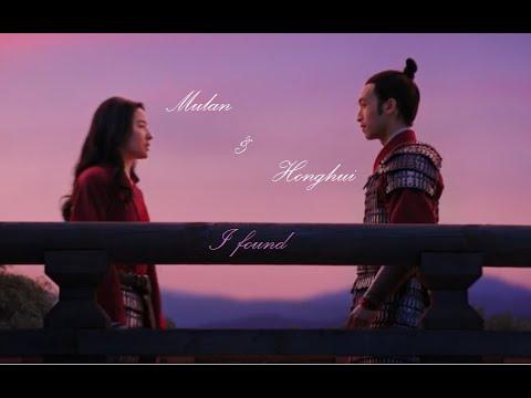Download MULAN | Honghui & Mulan - I Found