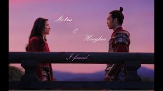Download lagu MULAN | Honghui & Mulan - I Found