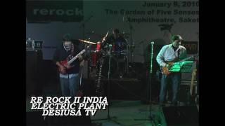 Baixar RE ROCK ELECTRIC PLANT 1 DESIUSA TV IN HD