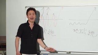 生命の起源はいつか・生命とは何か : 高井 研#3 SCHOLAR.professor