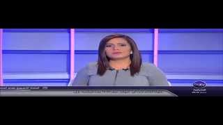 أريج سليم في برنامج الحدث ألاثنين 18/1/2015