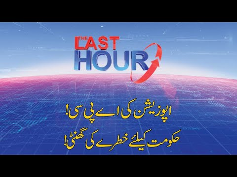 The Last Hour - Monday 20th July 2020