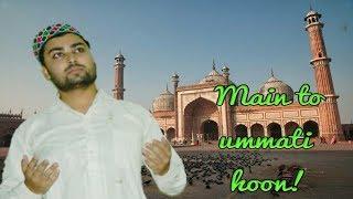 main to ummati hoon shahe umam - by rashid - original by junaid jamshed Resimi
