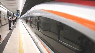 廣深港高鐵香港段 於西九龍站辦開通儀式 20180922 晚間新聞