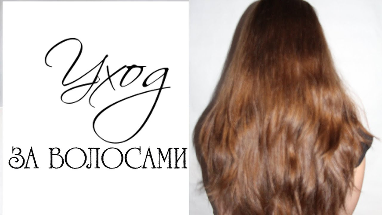 Как покрасить темные волосы в светлый цвет 31