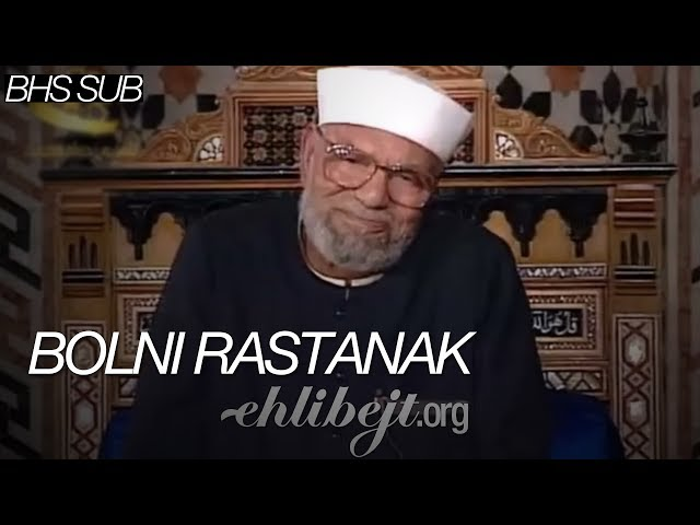 Bolni Rastanak (Šejh Muhammad Mutawalli Sharawi)