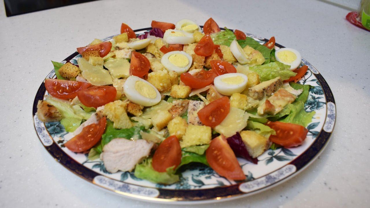 Салат Цезарь с курицей и сухариками / Очень вкусный рецепт ...