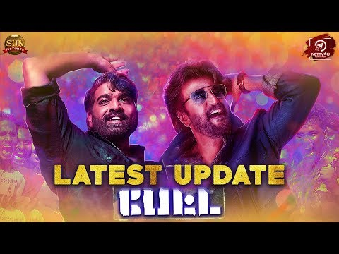 Rajini Petta Music Album Gets Place In All India Radio Top 20 Music Chart| Anirudh| Karthik Subbaraj