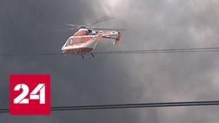Очевидец пожар на ТЭЦ-27 тушат с помощью вертолетов и поезда - Россия 24