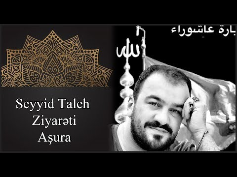 Seyyid Taleh Boradigahi - Ziyareti Ashura - 2018 - Studyo