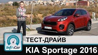 видео Новый Киа Спортейдж 2016 фото, цена, технические характеристики Kia Sportage в новом кузове
