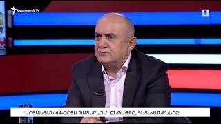 Պատերազմում Հայաստանի պարտության համար գեներալներն են մեղավոր. Սամվել Բաբայան