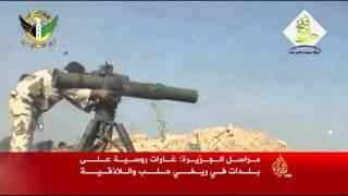 فيديو.. قتلى وجرحى بقصف للنظام السوري على تلبيسة